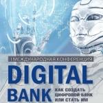 Digital Bank 2015